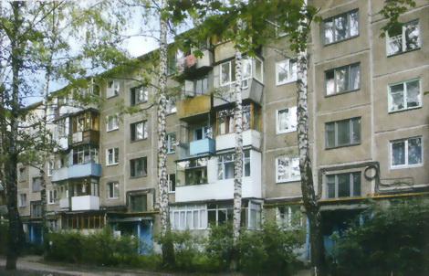 хрущевка фото дома как продать квартиру