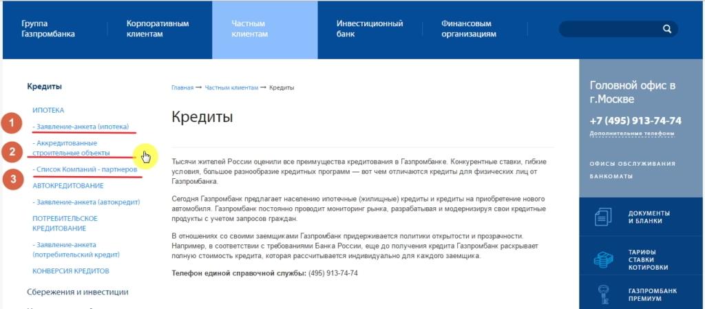 кредит онлайн на карту без паспорта украина