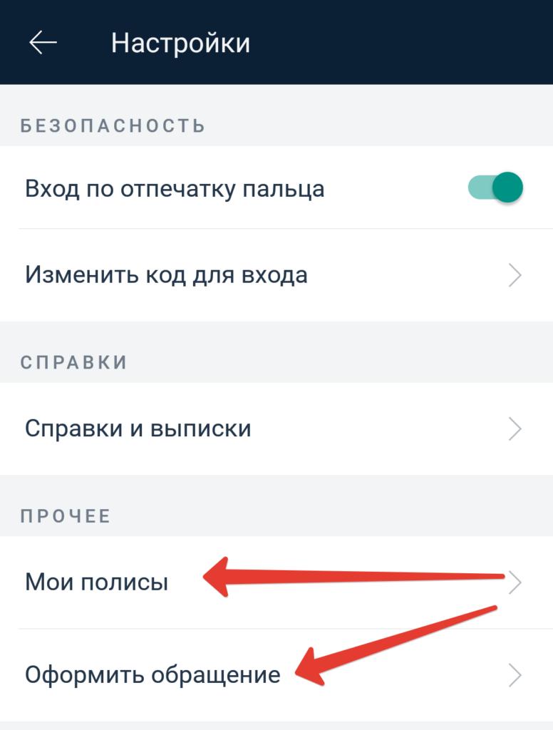 альфа банк кредитная карта 100 дней подвох